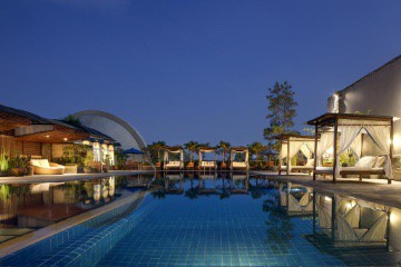 فندق أريادوتا باندونغ Aryaduta Hotel