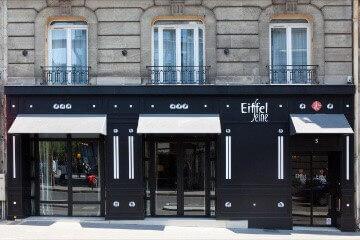 فندق إيفل السين Hôtel Eiffel Seine