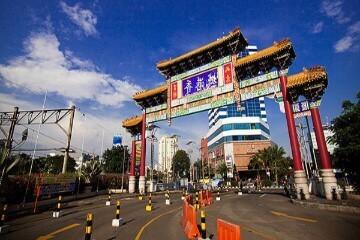 السوق الصيني في جاكرتا -  China town -  Glodok Chinatown Market