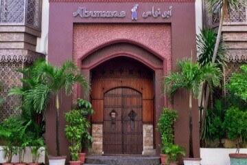 مطعم ابو نواس - Abunawas