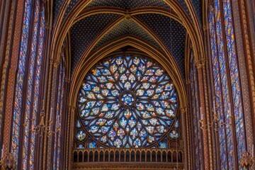 كنيسة سانت شابيل Sainte-Chapelle