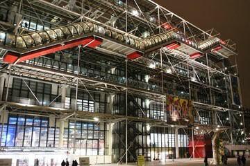 مركز جورج بومبيدو The Centre Pompidou