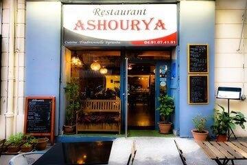 مطعم عاشوريا Ashourya