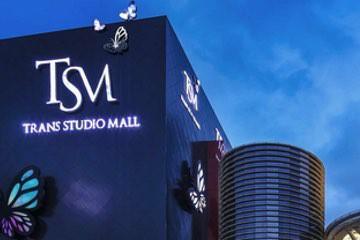 ترانس ستوديو مول Trans Studio Mall Bandung باندونق