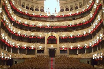 دار الأوبرا Opera of Tbilisi