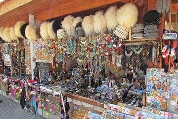 سوق بازار هوبا Hopa Bazar