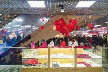 سوق سيتي مول جلداني City Mall Gldani