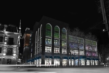 سوق ميراني مول Merani Mall