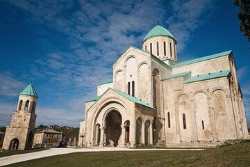 كاثدرائية باغراتي Bagrati Cathedral