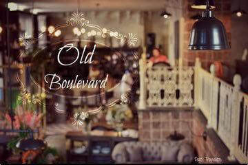 مطعم أولد بوليفارد Old Boulevard