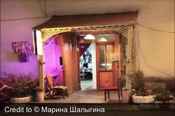 مطعم السياح Cafe Tourist