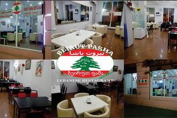 مطعم بيروت باشا