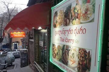 مطعم كاري التاليندي Thai Curry