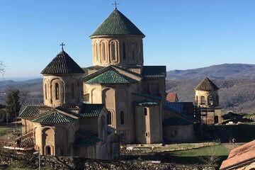 معلم دير غيلاتي Gelati Monastery
